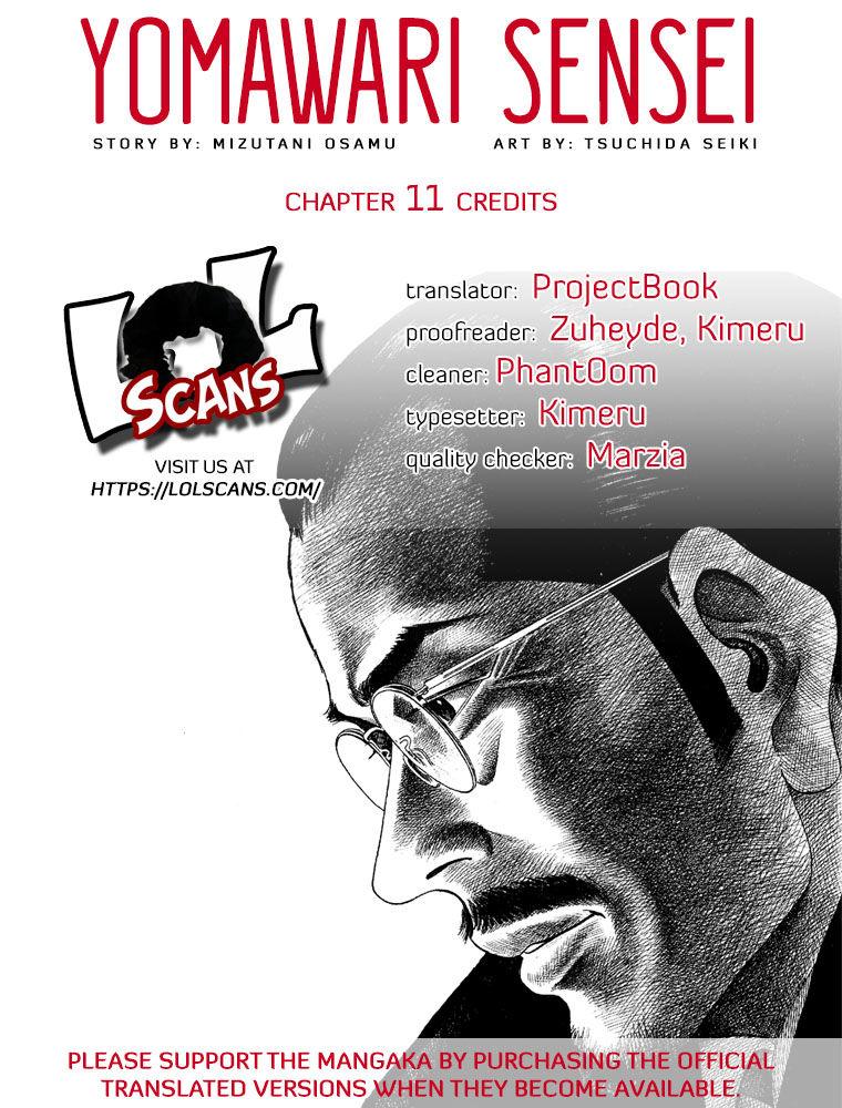 Yomawari Sensei 11 Page 1