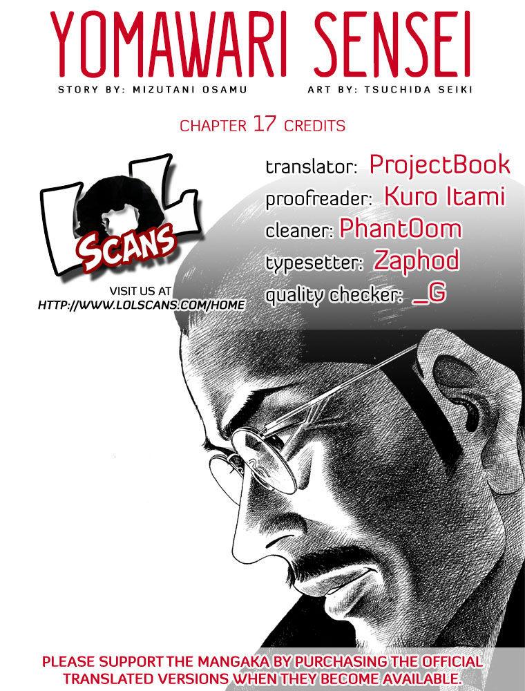 Yomawari Sensei 17 Page 1