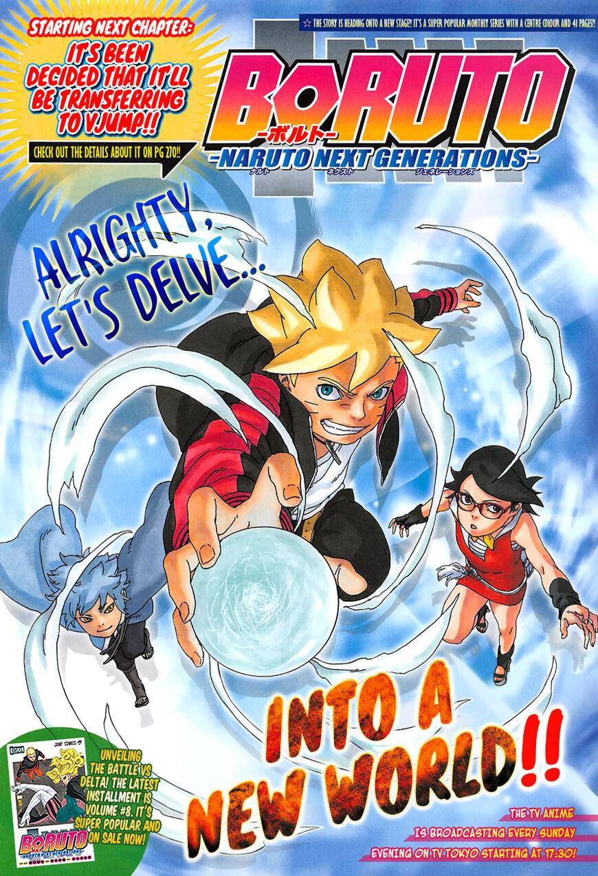 Boruto: Naruto Next Generations 35 Page 1