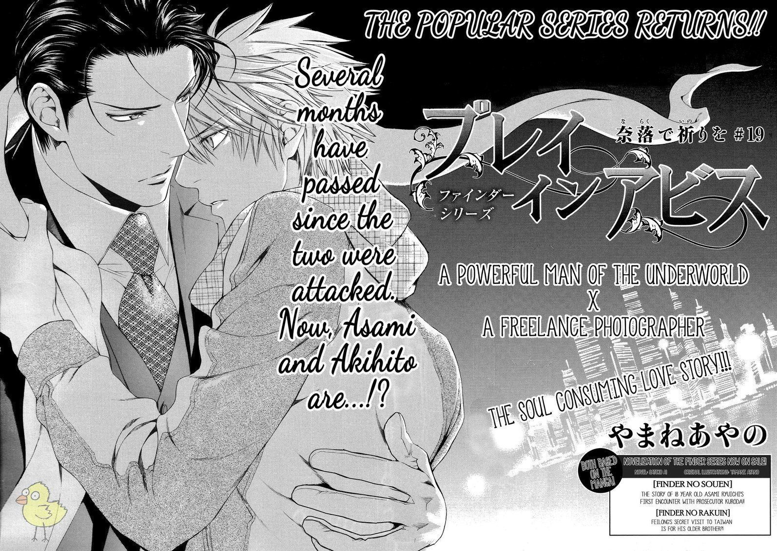 You're my loveprize in Viewfinder 54 Page 2