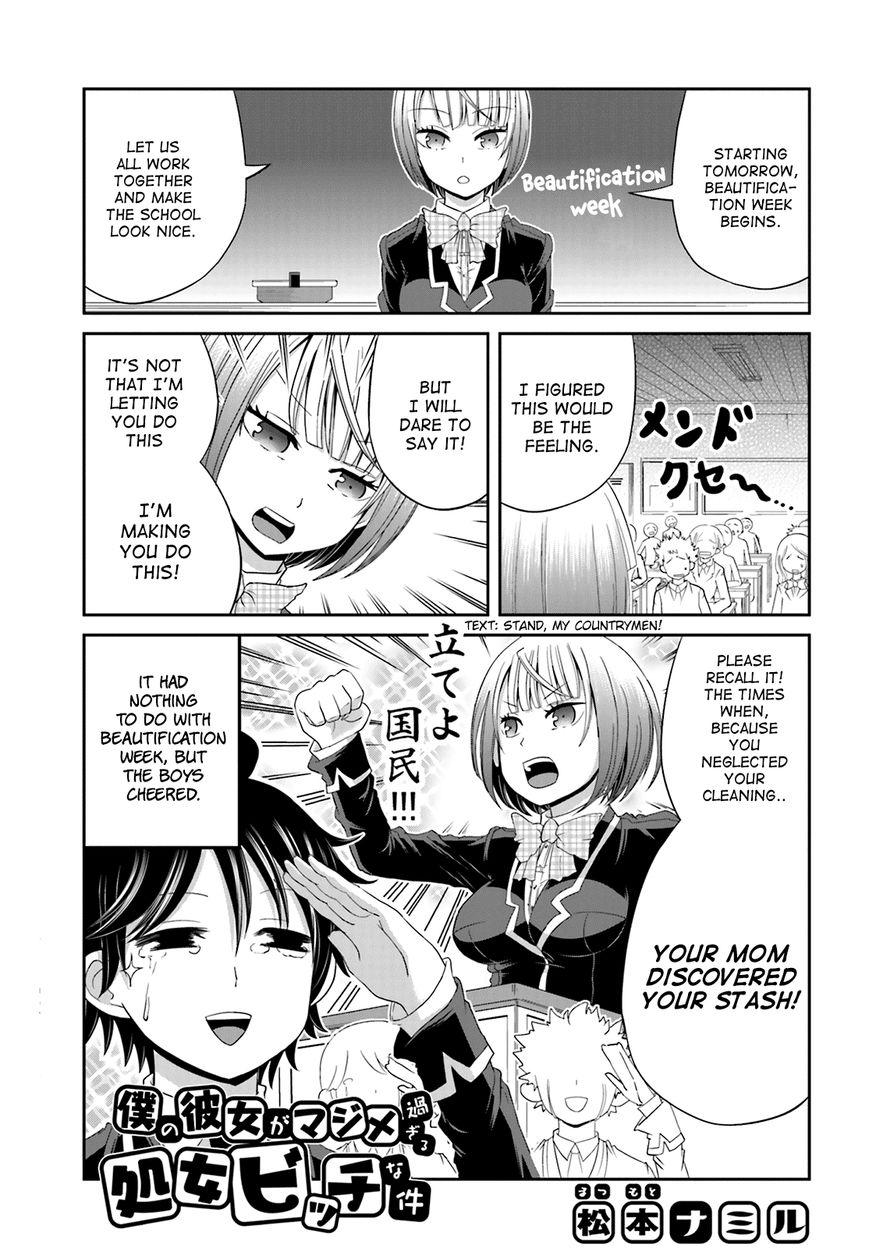 Boku no Kanojo ga Majime Sugiru Shojo Bitch na Ken 13 Page 1