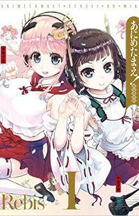 Anime-Tamae