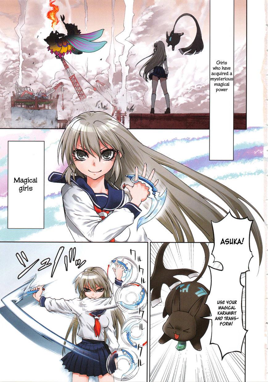 Mahou Shoujo Tokushuusen Asuka 1 Page 4