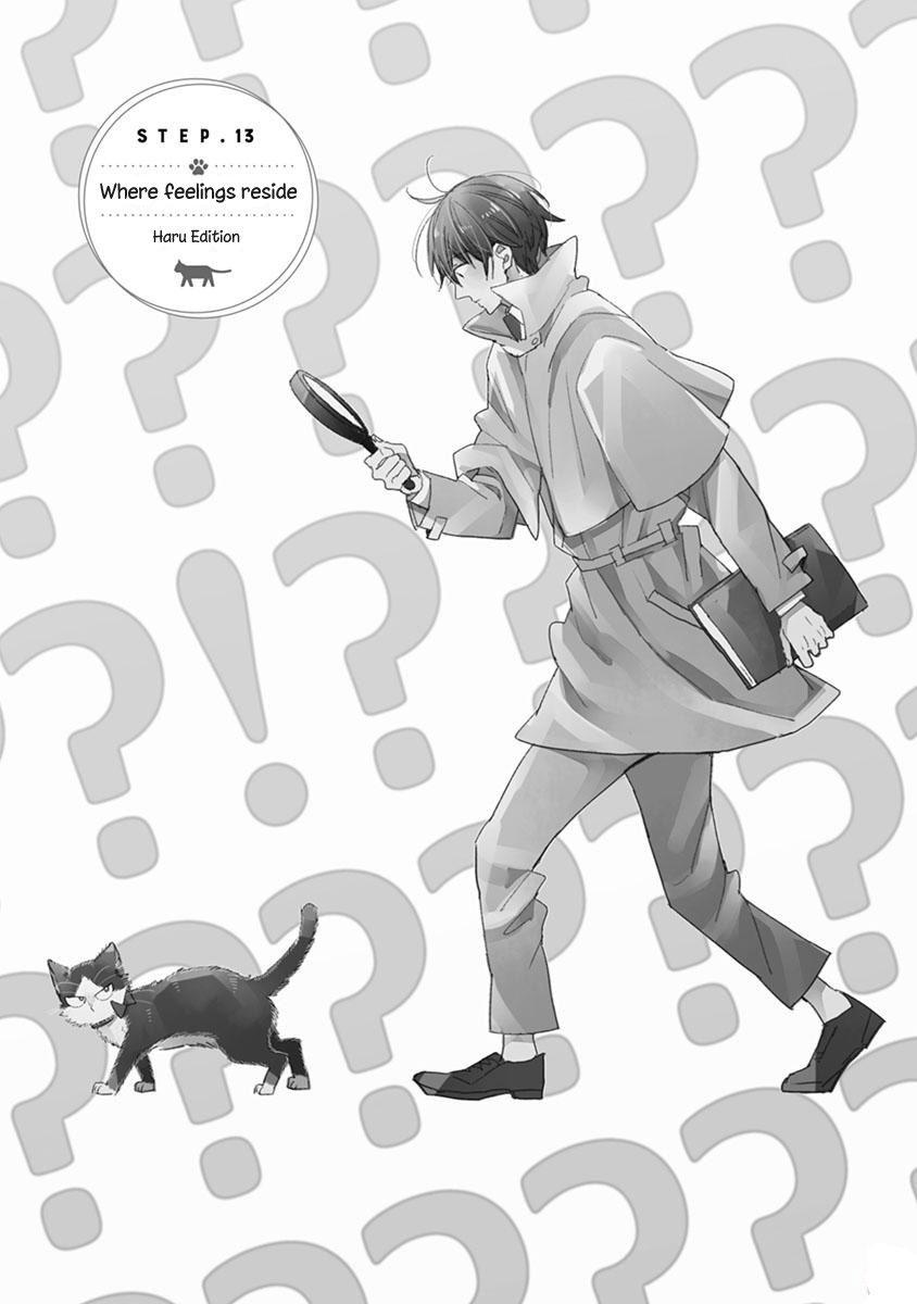 Doukyonin wa Hiza, Tokidoki, Atama no Ue. 13.1 Page 1