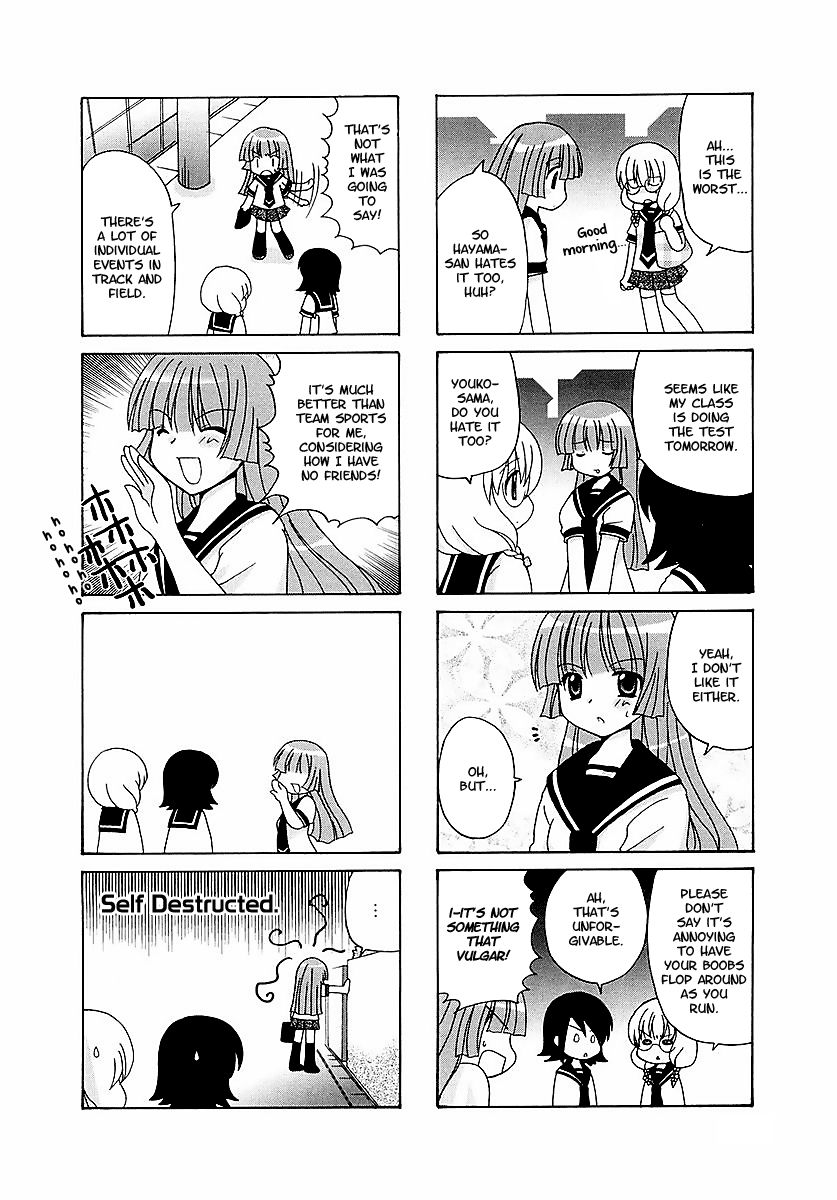 Sansha Sanyou 23 Page 2