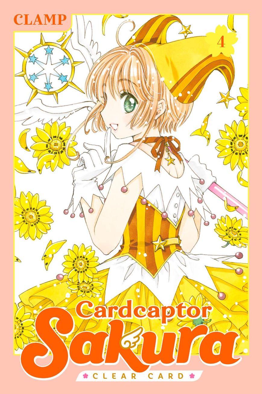 Cardcaptor Sakura - Clear Card Arc 14 Page 1