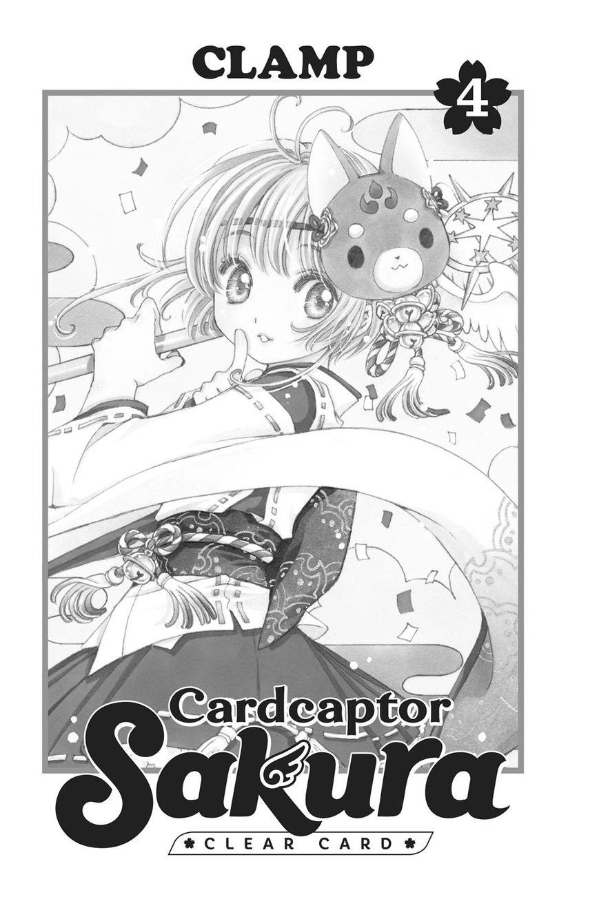 Cardcaptor Sakura - Clear Card Arc 14 Page 2