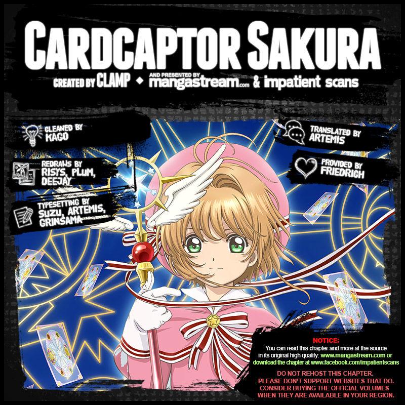 Cardcaptor Sakura - Clear Card Arc 23 Page 2