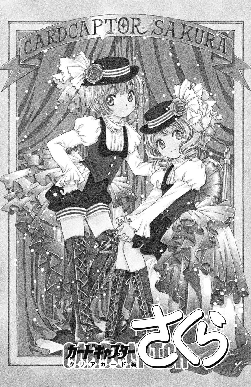 Cardcaptor Sakura - Clear Card Arc 26 Page 3