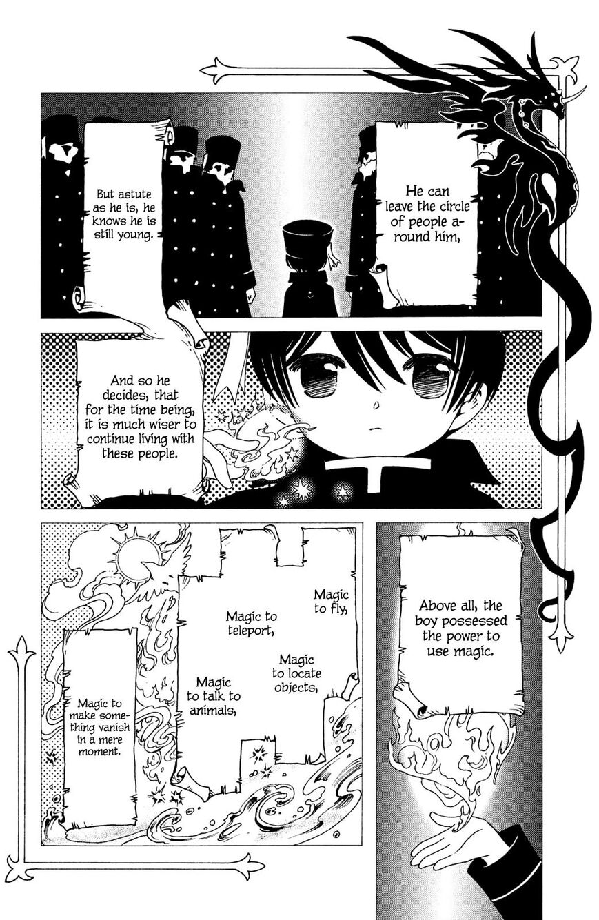Cardcaptor Sakura - Clear Card Arc 26 Page 5