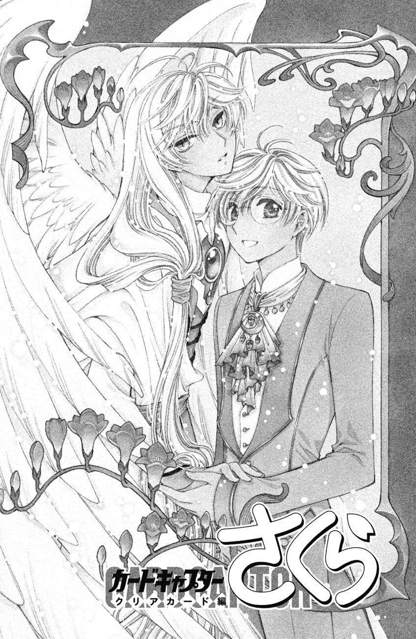 Cardcaptor Sakura - Clear Card Arc 28 Page 1