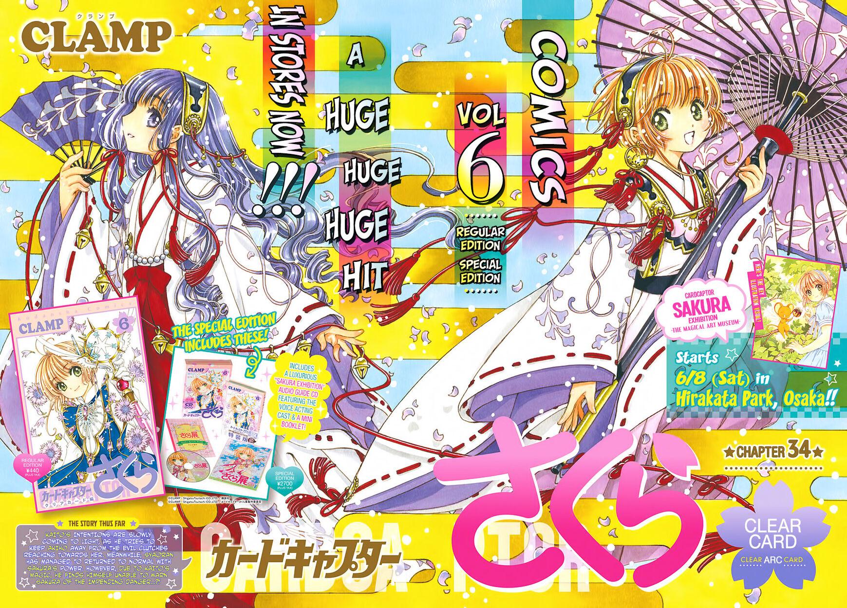 Cardcaptor Sakura - Clear Card Arc 34 Page 1