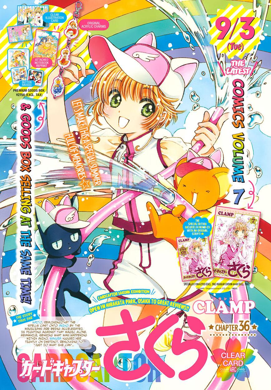 Cardcaptor Sakura - Clear Card Arc 36 Page 1