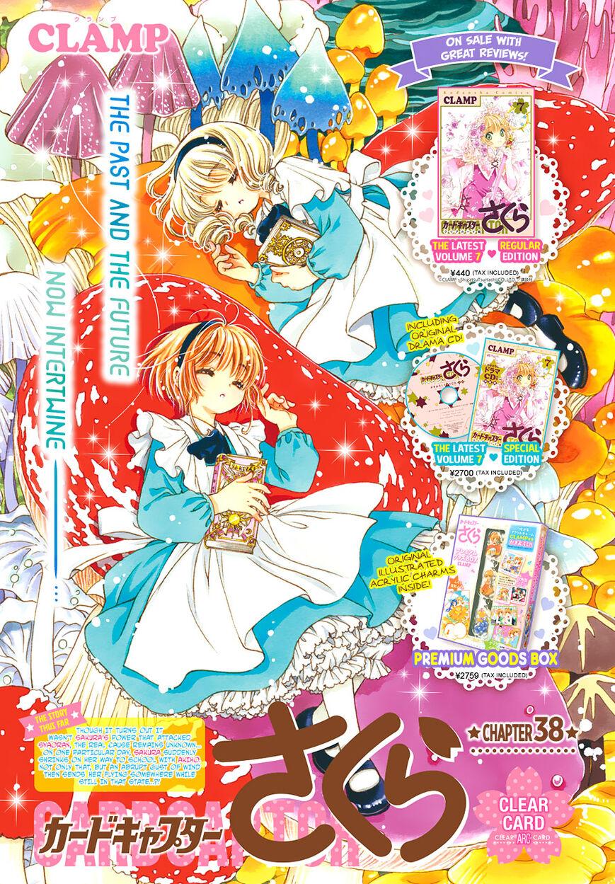 Cardcaptor Sakura - Clear Card Arc 38 Page 1