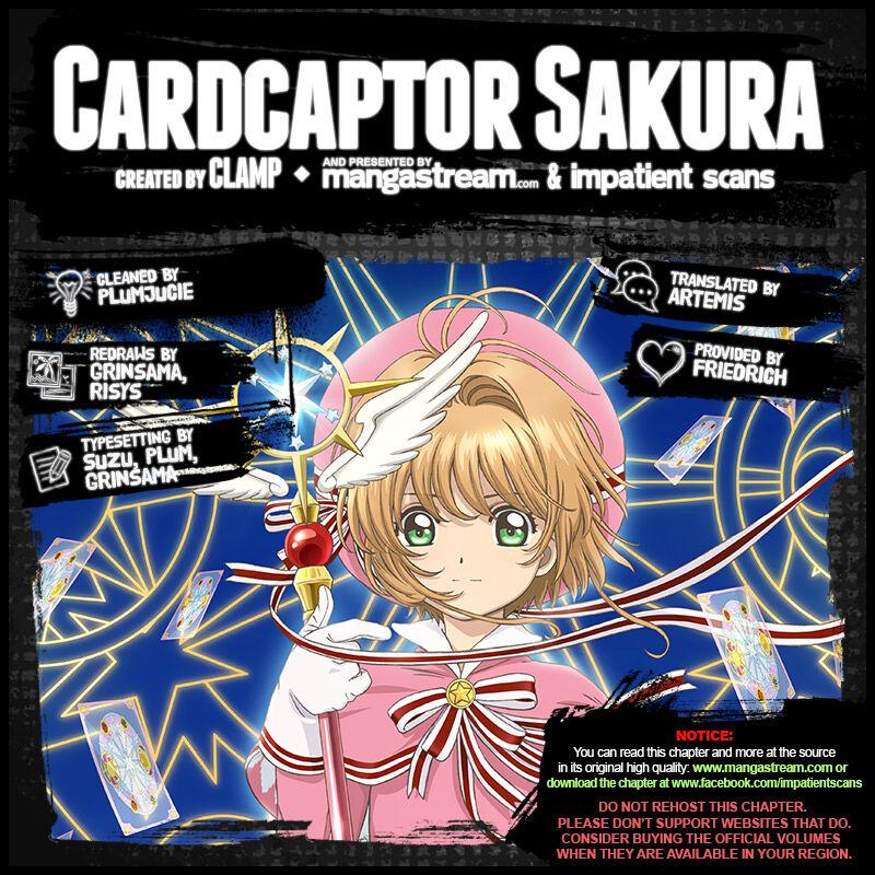 Cardcaptor Sakura - Clear Card Arc 38 Page 2