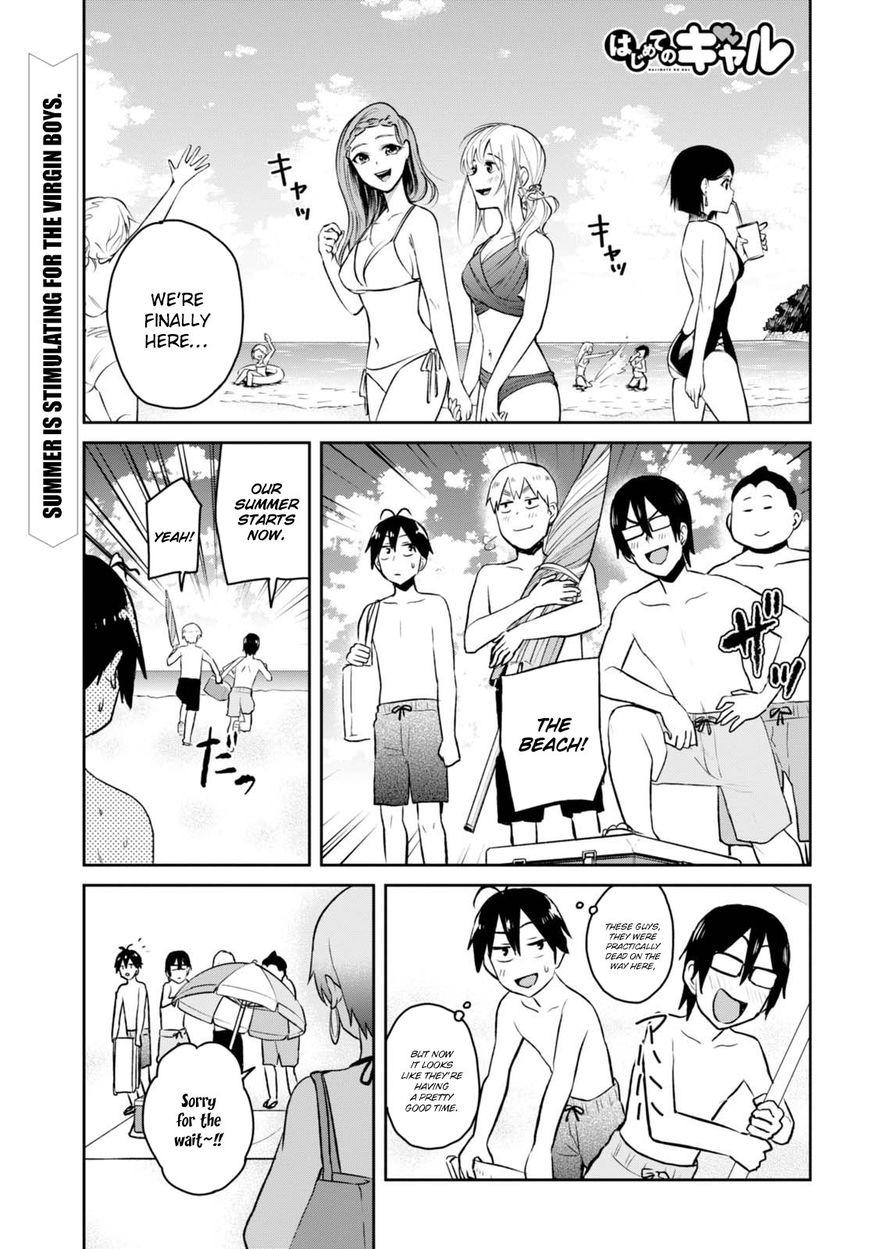 Hajimete no Gal 43 Page 2