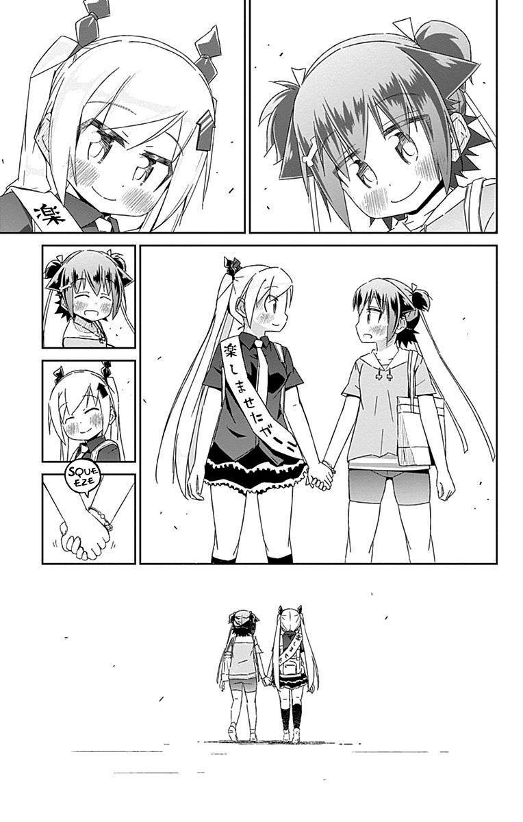 Shakunetsu no Takkyu Musume 28 Page 2