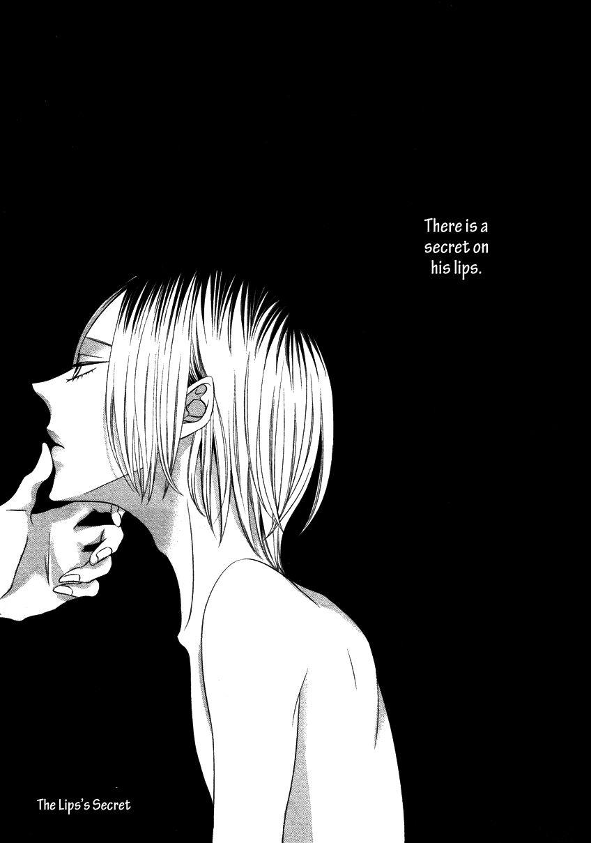 Haikyu!! dj - Kuchibiru ni Himitsu 1 Page 2