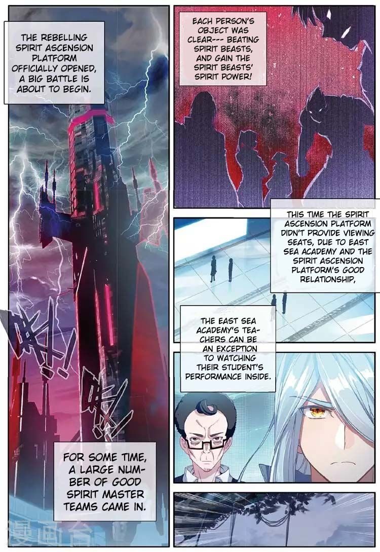 Douluo Dalu 3: The Legend of the Dragon King 56 Page 2