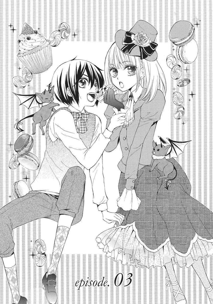 Hanayome to Futsuma no Kishi 3 Page 1