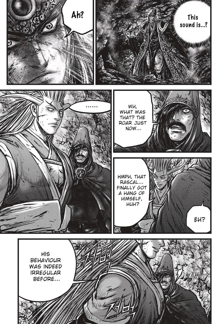 Ruler of the Land 532 Page 2