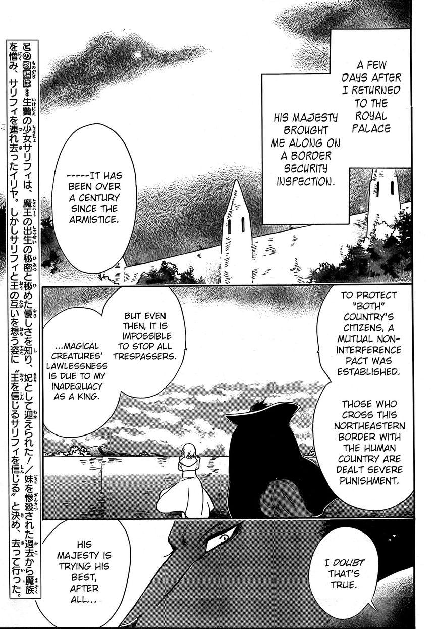 Niehime to Kemono no Ou 18 Page 2