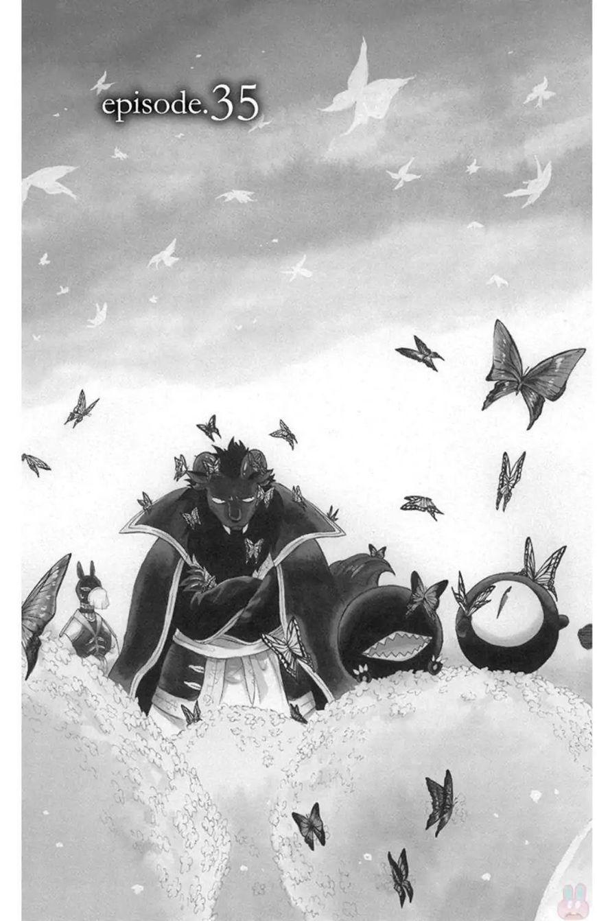 Niehime to Kemono no Ou 35 Page 1