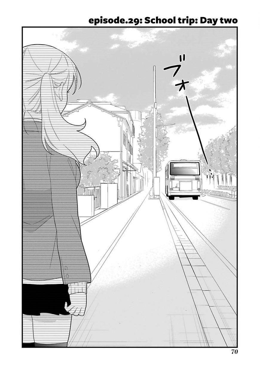 Kusumi-kun, Kuuki Yometemasu ka? 29 Page 2