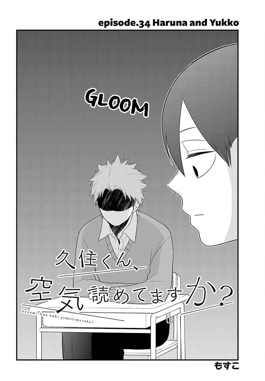 Kusumi-kun, Kuuki Yometemasu ka? 34 Page 2
