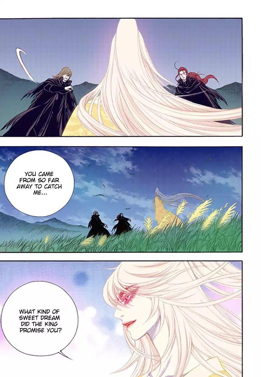 Bameur Geonneun Seonbi 52 Page 3