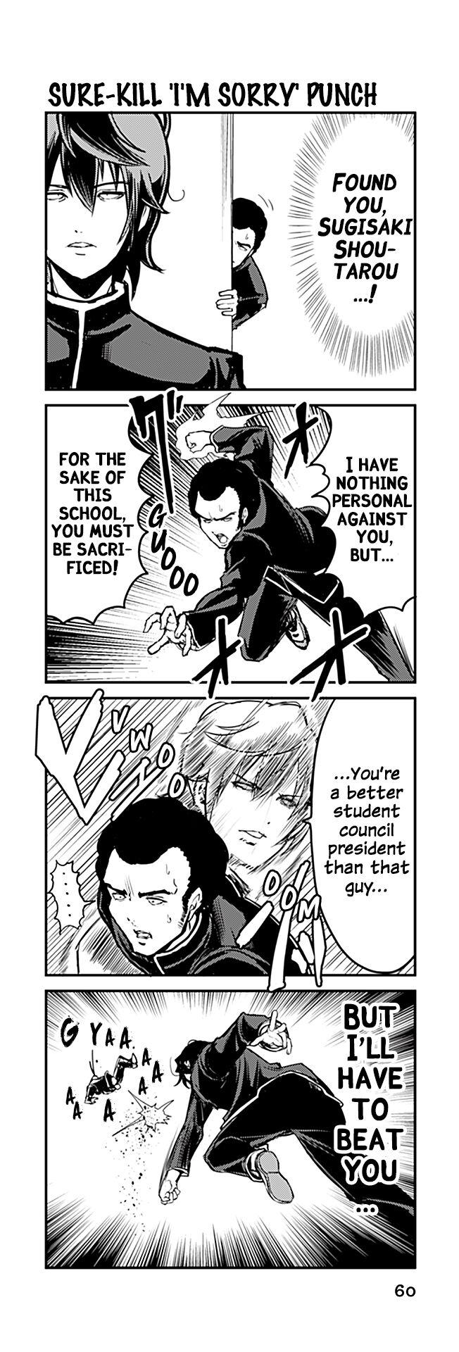 Tomodachi o Tsukurou 261 Page 1