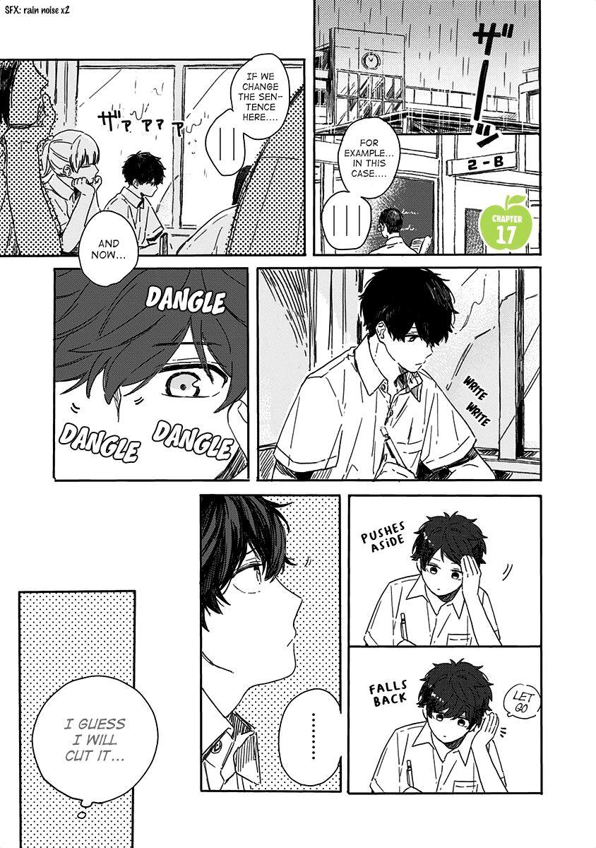 Hyakunichikan!! 17 Page 1