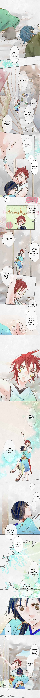 Kochou no Yumeji 49 Page 2