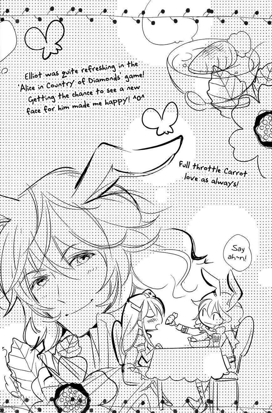 Alice in the Country of Diamonds ~Wonderful Wonder World~ Anthology 4 Page 1