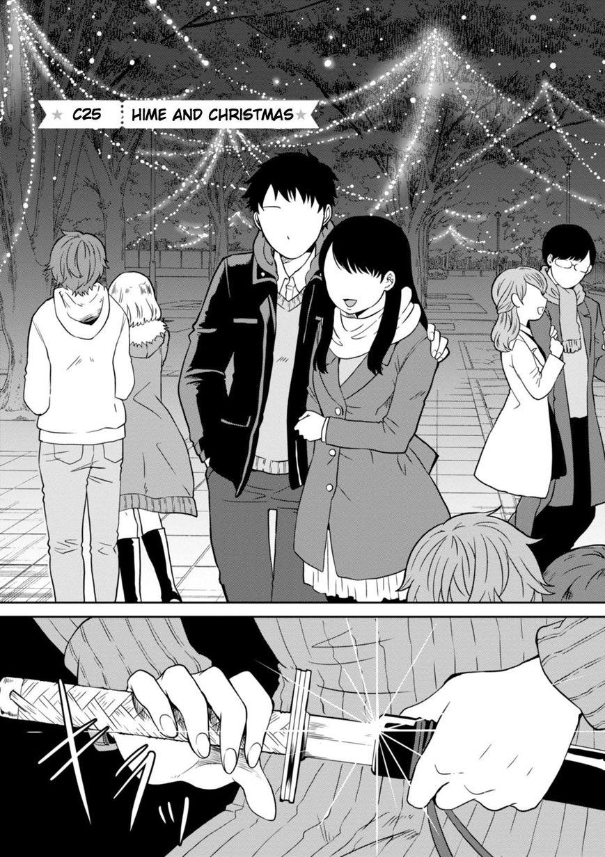 Hime no Dameshi 25 Page 1