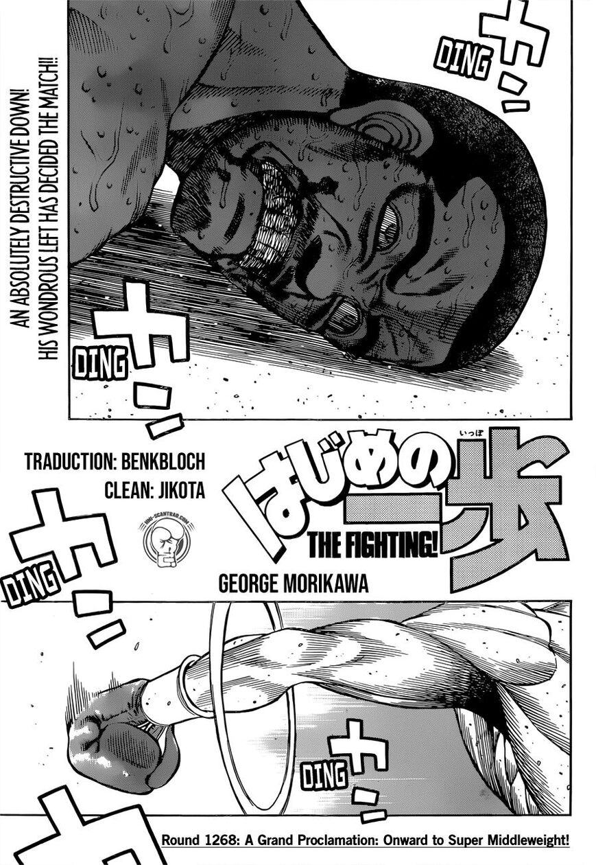 Hajime no Ippo 1268 Page 1