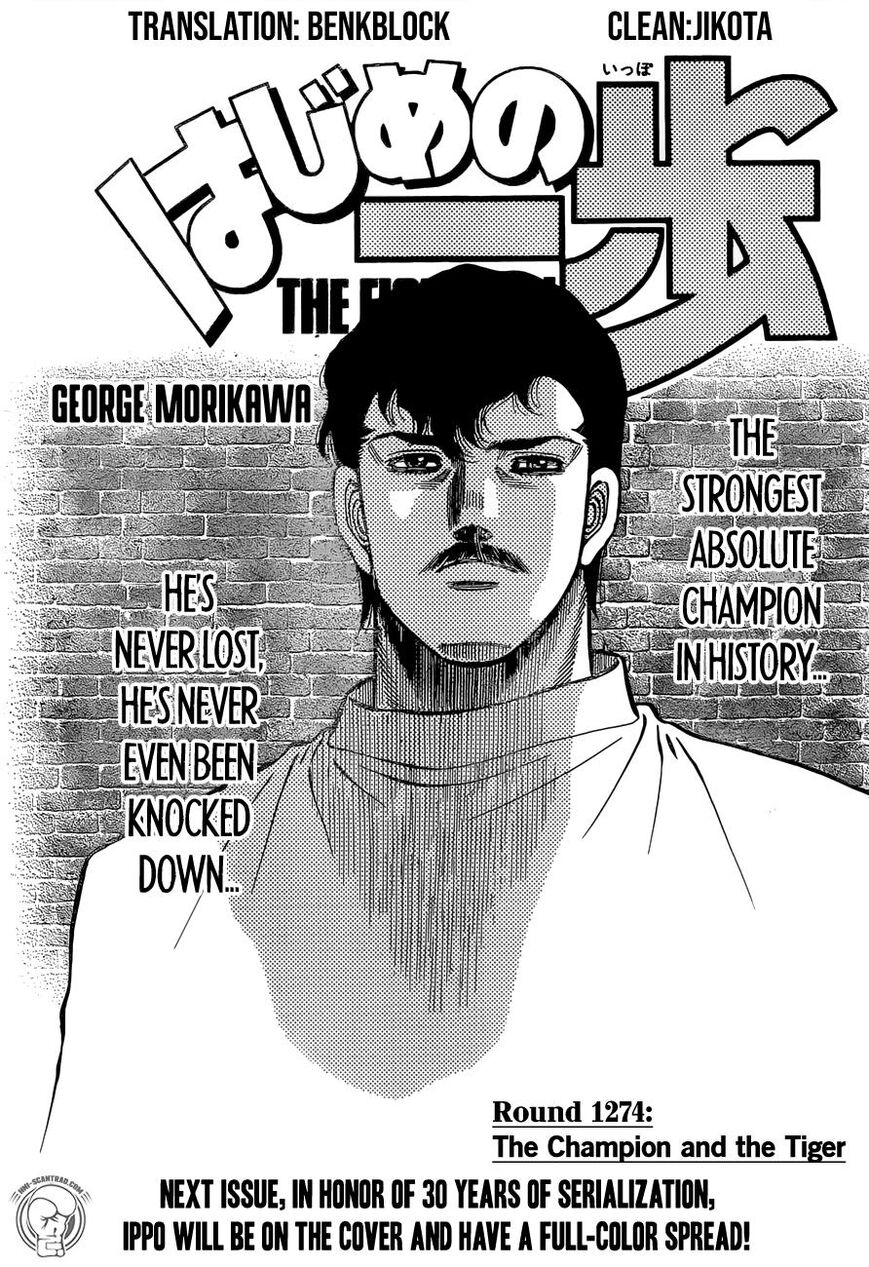 Hajime no Ippo 1274 Page 1
