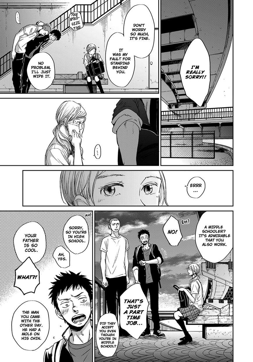 Op: Yoake Itaru no Iro no Nai Hibi 3.4 Page 4