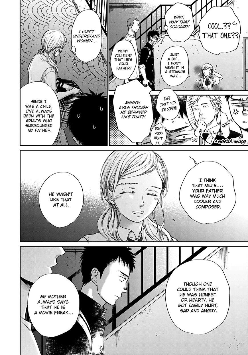 Op: Yoake Itaru no Iro no Nai Hibi 3.4 Page 5