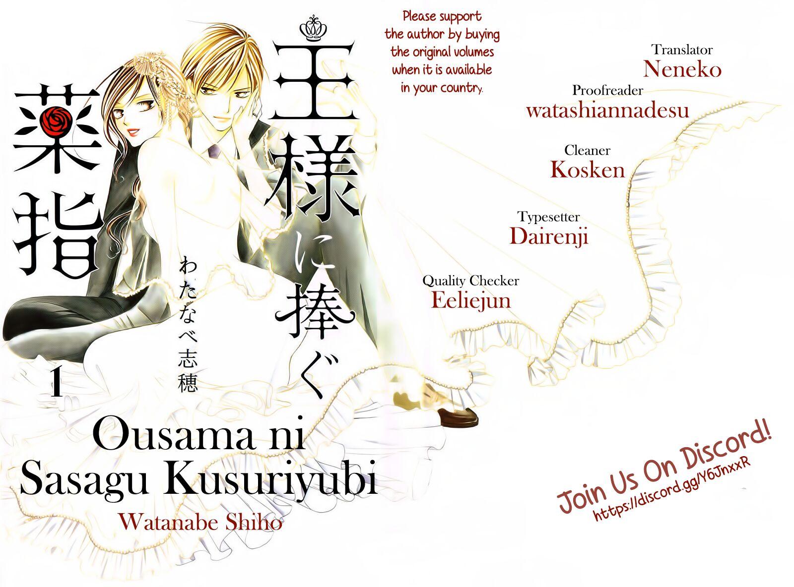 Ou-sama ni Sasagu Kusuriyubi 33 Page 1