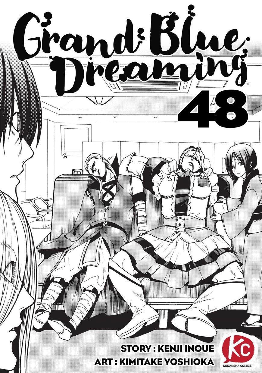 Grand Blue 48 Page 1