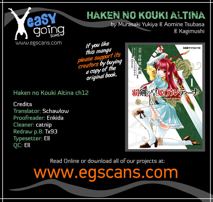 Haken no Kouki Altina 12 Page 1