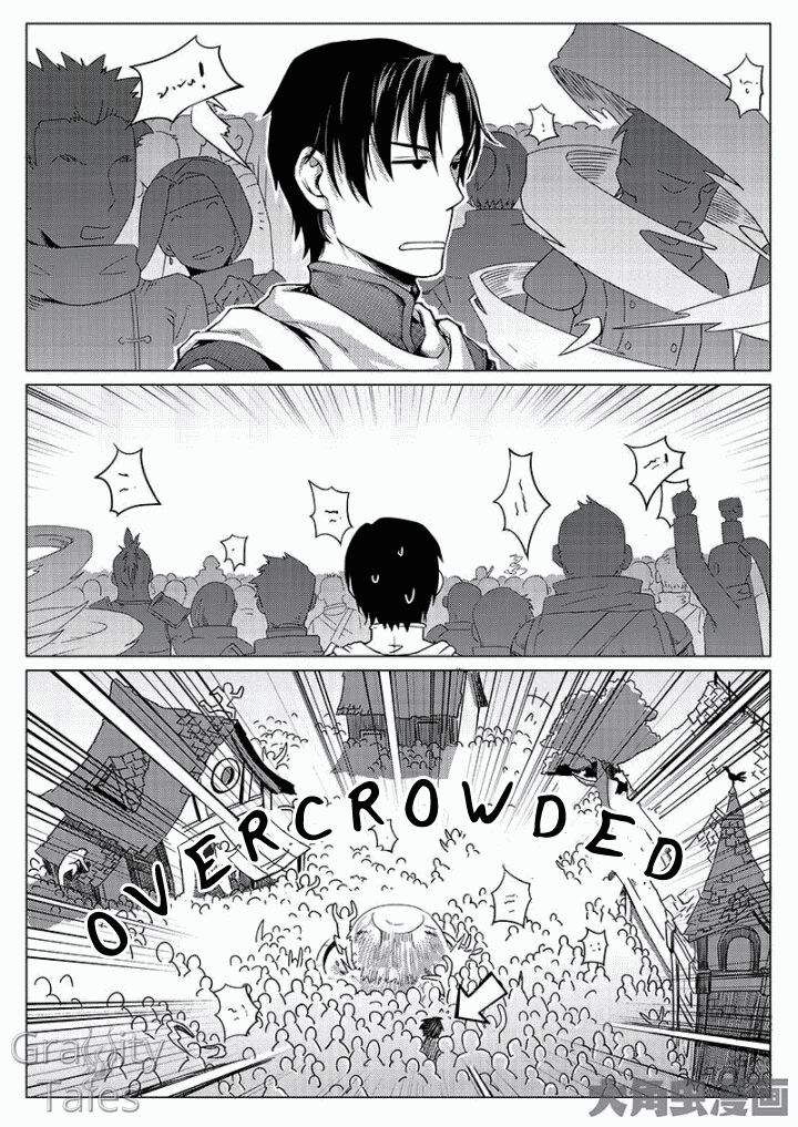 The King's Avatar 3.2 Page 1