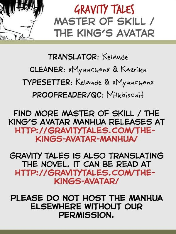 The King's Avatar 4.1 Page 1