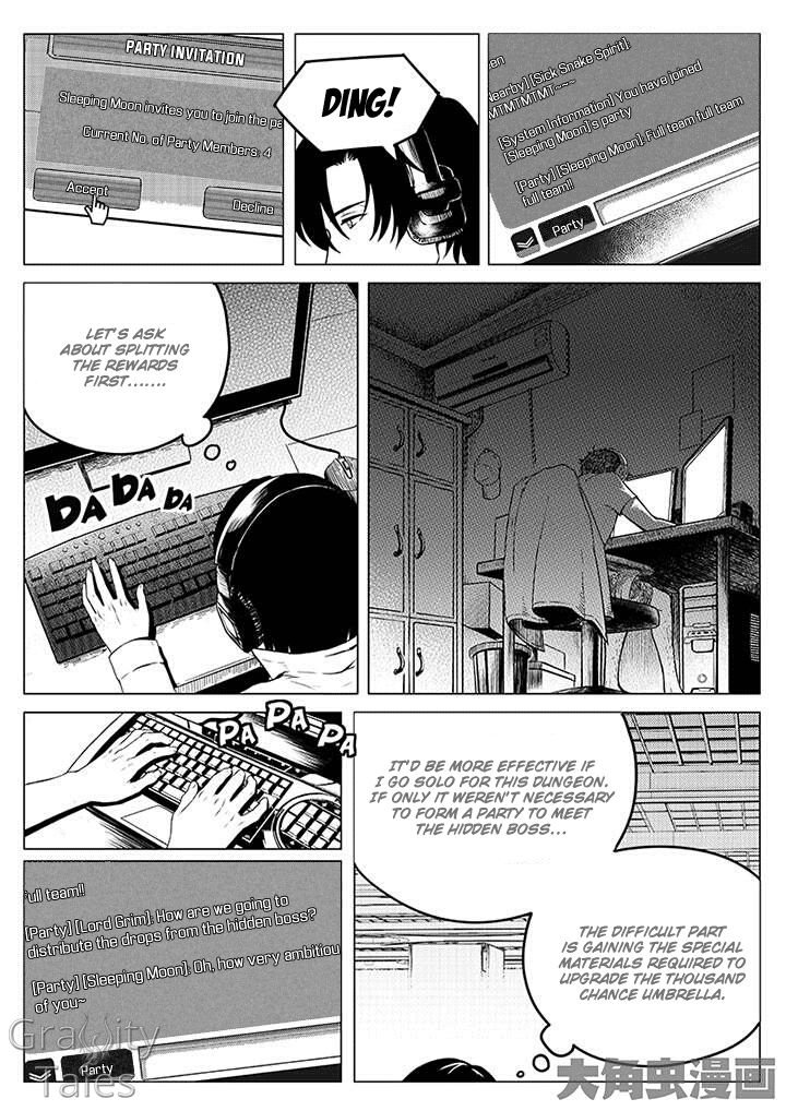 The King's Avatar 4.1 Page 2
