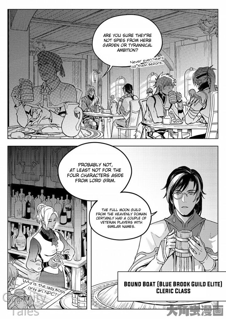The King's Avatar 10.2 Page 1