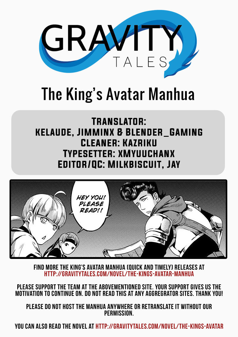 The King's Avatar 29.1 Page 1