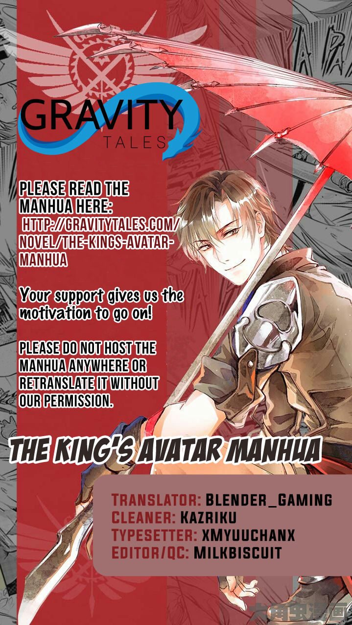 The King's Avatar 45.1 Page 1