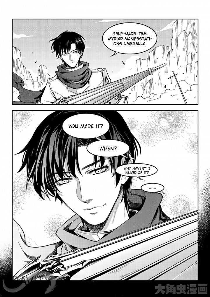 The King's Avatar 46.1 Page 2