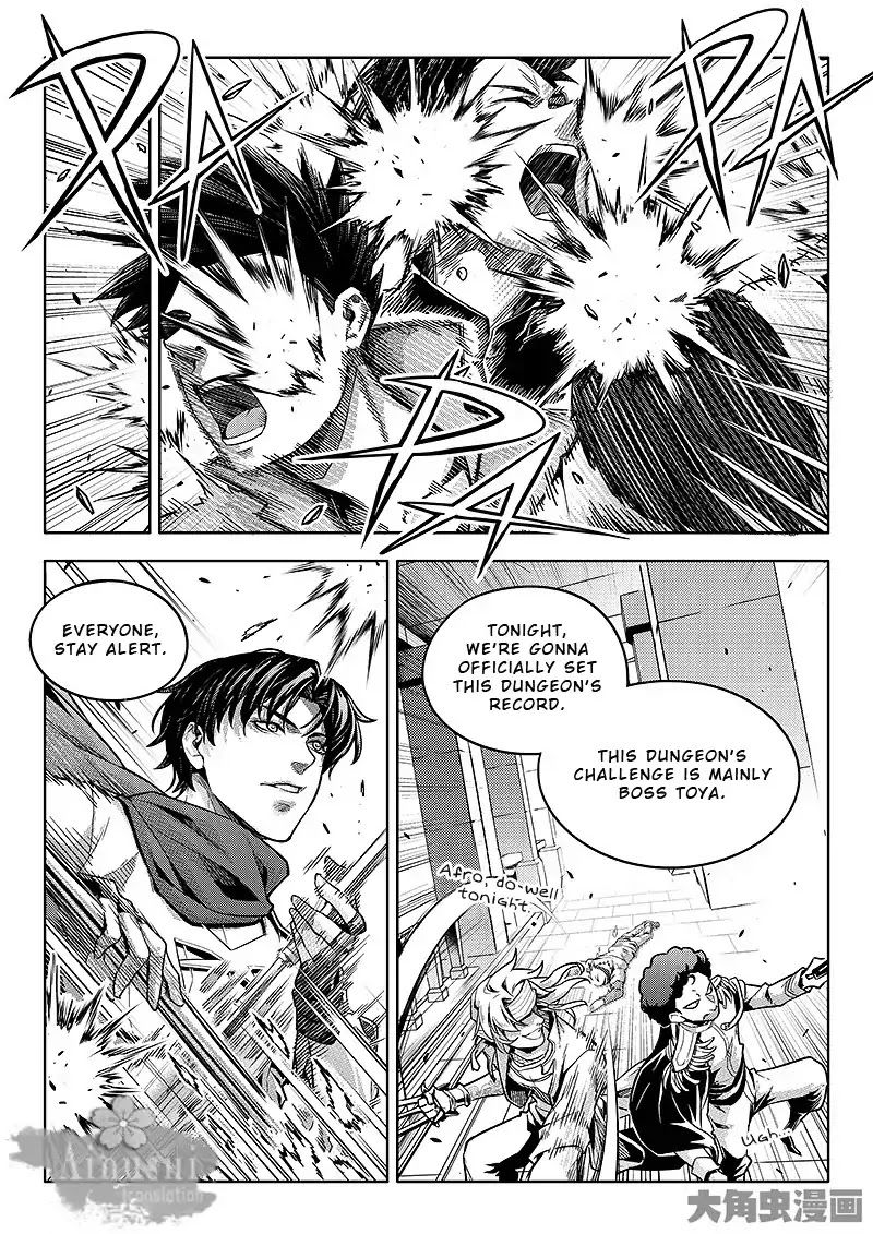 The King's Avatar 62.3 Page 1